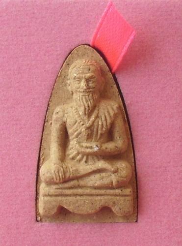 Boroma Kroo Phu Ruesi Chiwok Gomarapat 'Rokapinaas' Nuea Mai Mongkol - Healing amulet - Luang Phu Juea - Wat Klang Bang Gaew - with or without Case