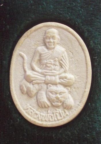 Pra Pong Luang Por Phern Nang Suea - Nuea Pong Puttakun - Wat Bang Pra 2536 BE