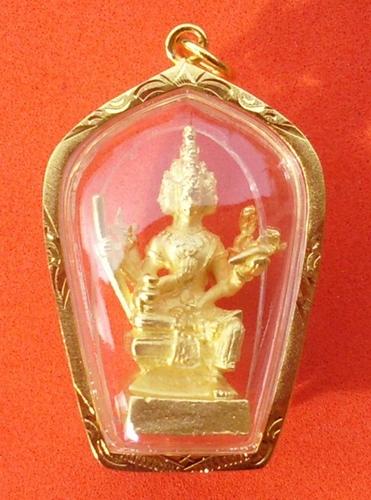 Pra Prohm See Hnaa Pratan Porn (4 faced Brahma Deity bestowing blessings) - Wat Ratchanatdan