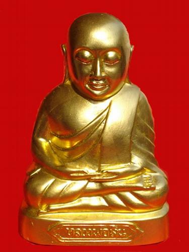 Pra Bucha Luang Por Ngern Wat Bang Klan (Pim Bpae Yim) 2540 BE - Ngern Hlai Ma (money comes flowing in) Edition - Nuea Tong Lueang Long Rak Pid Tong (gold leaf) - Puttapisek 2541 BE at Wat Bang Klan