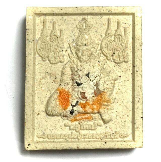 Por Phu Ruesi Kroo Paetchalugan Nuea Pong Bpathamang Pasom Pong Ittijae Lek Nam Pi Bronze Takrut & Monk Robe Luang Por Payungk Only 735 Made