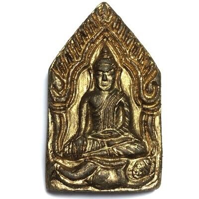Khun Phaen Jad Dtem ('Full Treatment' Khun Phaen) - Nuea Khiaw Dtid Chin Aathan + Takrut Ngern, Ploi Khaw Sek - Green Powders,Takrut, Bone Relic, 2 Gems 'Ruay Sap Ruay Sanaeh' Edition - Pra Ajarn Oe