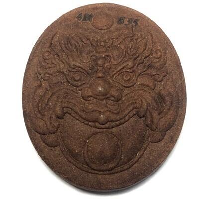 Taep Pra Rahu 'Run Chana Marn 2555 BE' (Conquering Mara Edition) Historical Event in Khao or History - Nuea Wan 108 - Por Tan Kloi 4th Press #835 - Wat Phu Khao Tong (Pattalung)