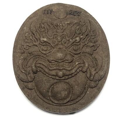 Taep Pra Rahu 'Run Chana Marn 2555 BE' (Conquering Mara Edition) Historical Event in Khao or History - Nuea Din Kakyayaks - Por Tan Kloi 1st Press - Wat Phu Khao Tong (Pattalung)