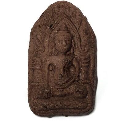 Pra Khun Phaen Na Hlong Hlai 'Ongk Kroo' (Masterpiece Version) - Chae Nam Man Gae Lae Khmer Dtam - 3 Takrut - Nuea Pong Jam Khmer pasom Pong Khun Phaen - Luang Phu Sangiam - Wat Tung Bang Ing Wiharn