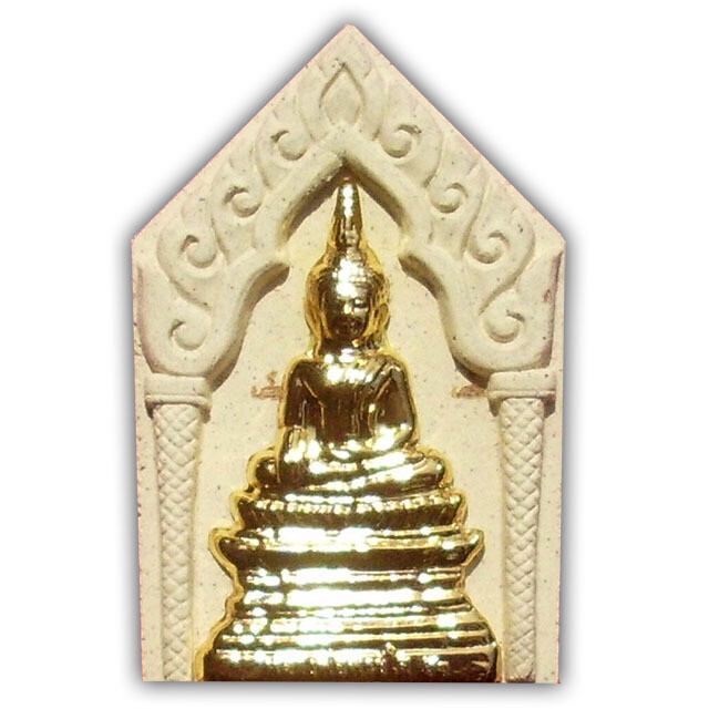 Pra Pong Luang Por Pra Sai Baramee Por Edition 2552 BE Pim Pised Sacred Buddha image of Wat Po Chai Nong Khai