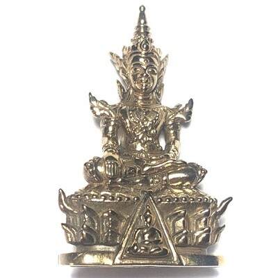 Pra Kring Nang Paya Song Krueang Pim Lek (Small) 3.2 x 2 Cm - Nuea Khan Long Hin - Sethee Nang Paya 2556 BE Edition - Wat Nang Paya