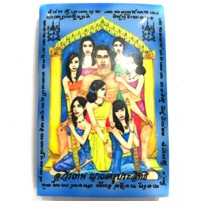 Locket Khun Phaen Jet Nang Plii - Nuea Pong Prai Nang Plii fang Ploi Sek + Nam Man Prai - 7 Prai Maidens powders with Gems and Prai Oil - Ajarn Wirataep + 7 Great Lay Masters - #63 - 199 Made