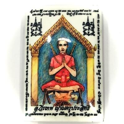 Locket Khun Phaen Yang Kumarn Tong - Nuea Pong Look Krok, Ploi Sek + Nam Man Prai - Kumarn Bone Powder, Gems, Takrut Prai Oil - Ajarn Wirataep + 7 Great Lay Masters - #175 - 199 Made