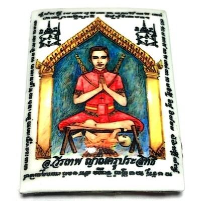 Locket Khun Phaen Yang Kumarn Tong - Nuea Pong Look Krok, Ploi Sek + Nam Man Prai - Kumarn Bone Powder, Gems, Takrut Prai Oil - Ajarn Wirataep + 7 Great Lay Masters - #189 - 199 Made