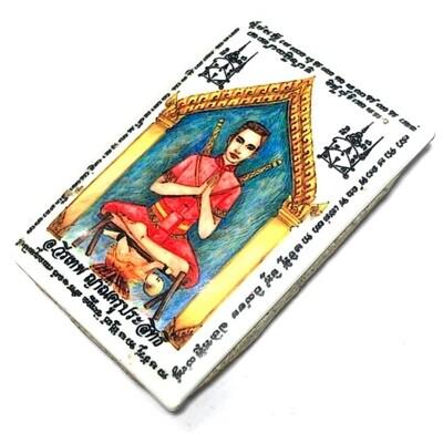 Khun Phaen Yang Kumarn Pim Yai Ongk Kroo - Nuea Pong Look Krok, Ploi Sek, Nam Man Prai - Kumarn Bone Powder, Gems, Prai Oil, Pong Sanaeh - Ajarn Wirataep + 7 Great Masters - #82 - 99 Made