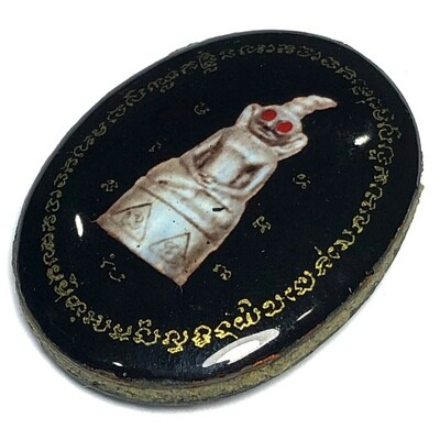 Locket 2 Hnaa (double faced Locket) Ngang Maha Sanaeh Chak dam (black cover) - Ajarn Perm Prai Dam