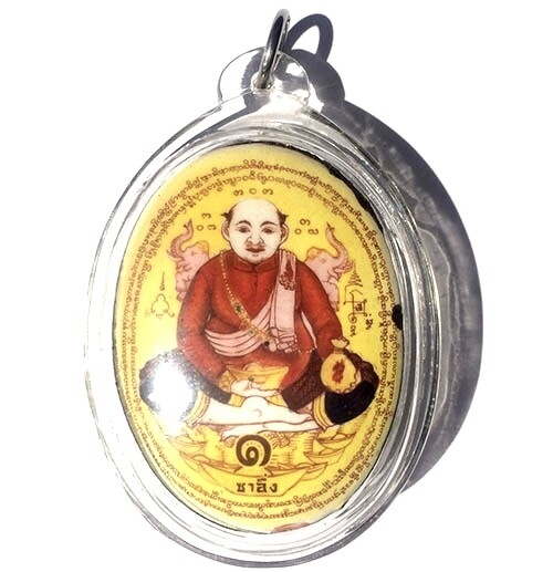 Locket Phu Khun Chang Maha Sethee Ongk Kroo Pim B (Yellow) - Only 68 Made - Ajarn Cha Eung Khmer Lay Sorcerer