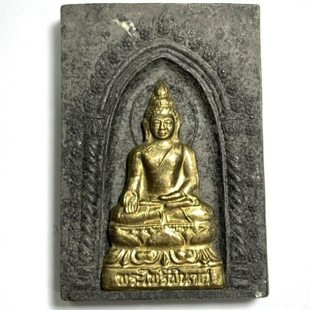 Somdej Pairee Pinas Pim Gammagarn Pid Tong 2542 BE Nuea Dam Luang Por Phern Wat Bang Pra