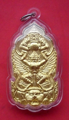 Rian Rahu Song Krut Khee Suea (Rahu riding Garida on Tiger) 2550 BE - Nuea Samrit Chup Tong (bronze with gold plating) - Ajarn Kom Traiwaet - Asrom Baramee Por Gae (Supannburi)