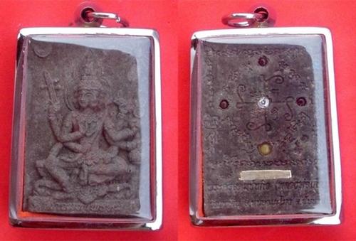 Pra Prohm (Brahma) - Nuea Wan Maha Sethee with silver Takrut and 5 Prataat inserts (sacred relics) - wealth amulet - Luang Por Bun Gerd - Wat Khao Din (Chainat)
