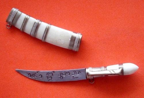Dab Sri Ganchai (Meed Hmor) spirit knife with horn sheath and handle - Traimas 52 edition - Kroo Ba Aryachat - Wat Saeng Gaew Potiyan