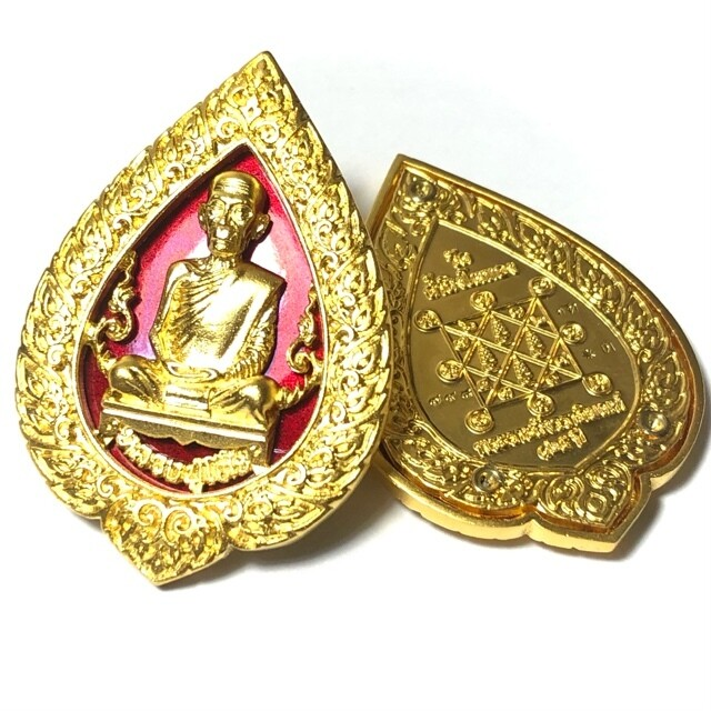 Rian Pat Yod Boran Solid Gold Coated Copper & Enamel Glaze Luang Phu To 2556 BE 125th Anniversary Edition Wat Tham Singto Tong 125 Monks Blessing Only 399 Made