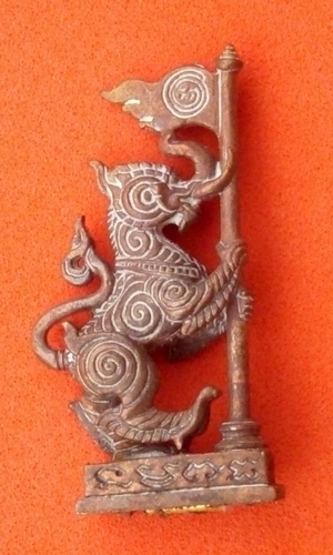 Paya Kochasri Chern Thong - Run Thong Tong - Elephant head Lion Himapant Forest Deity - Luang Por Raks Analayo - Wat Sutawat Vipassana