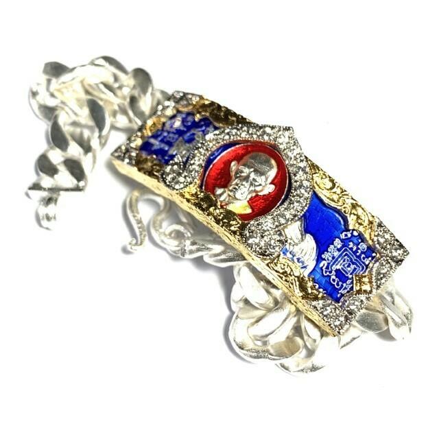 Gamlai Sorn Rit Ruay Ruay Arrow of Power & Wealth Edition 2557 BE 60 Gram Solid Silver Enameled Bracelet & Customized Frame Luang Por Ruay Wat Tago