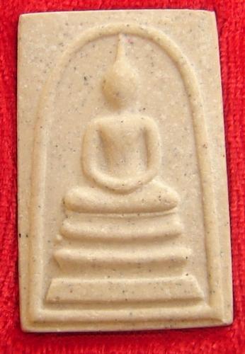Pra Somdej Wat Rakang Pim Pra Pratan - Run Anusorn 122 Pi (122th Anniversary of Somdej Dto edition) 2537 BE