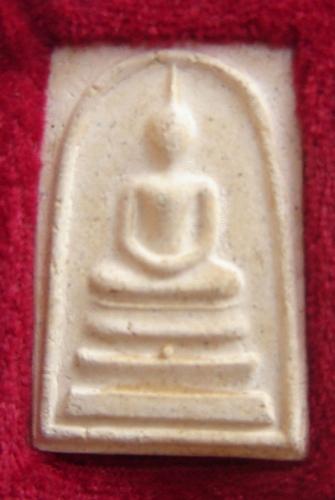 Pra Somdej Wat Rakang Pim Pra Pratan - Run Anusorn 108 Pi (108th Anniversary of Somdej Dto edition) 2523 BE