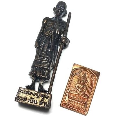 Roop Lor Luang Phu Sukh & Pra Pim Prapa Monton Rasamee 2 amulet set Sukh Samran Udom Sak Edition LP Samran Wat Pak Klong Makham Tao 2556 BE