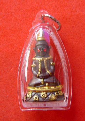 Por Ngang Ta Daeng Jom Sanaeh - Samrit Pid Tong with Takrut and sacred powders - King of Luck Edition - Luang Por Naen Kampiro (only 799 made)