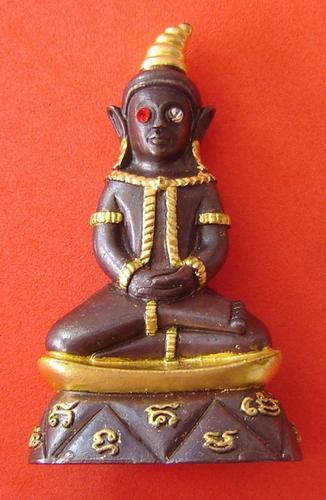 Por Ngang Ta Daeng Jom Sanaeh Bucha statue - Samrit Pid Tong with Takrut and sacred powders - King of Luck Edition - Luang Por Naen Kampiro 2 x 3 Inch