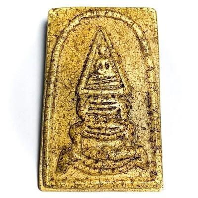 Pra Somdej Thaan Singh 2495 BE Niyom Master Class Amulet Luang Phu Nak Wat Rakang Kositaram