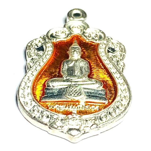 Rian Sema Yai Luang Por Sotorn Code Sor First Edition Solid Silver Yellow Rachawadee Enamels Limited Series Code Stamp Wat Saman 2561 BE