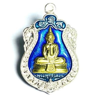 Rian Sema Yai Luang Por Sotorn Code Sor 1st Edition Solid Silver Frame Solid Gold Buddha Blue Rachawadee Enamels Limited Series Code Wat Saman 2561 BE