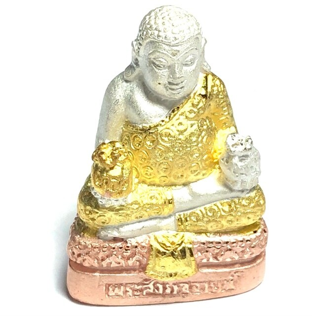 Pra Sangkajjai Maha Lap 2554 Be For Riches Health And Happiness Nuea Sam Gasat Luang Phu Key Gittiyano