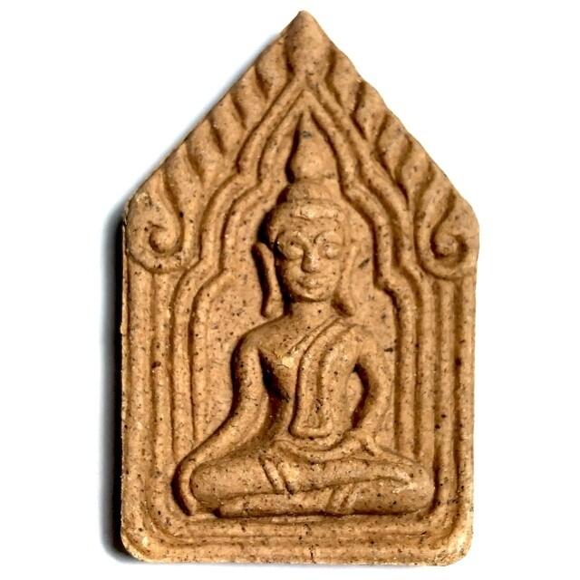 Pra Khun Phaen 2558 BE Luean Samanasak Edition Nuea Wan Pasom Pong Prai Kumarn Luang Por Raks Analayo