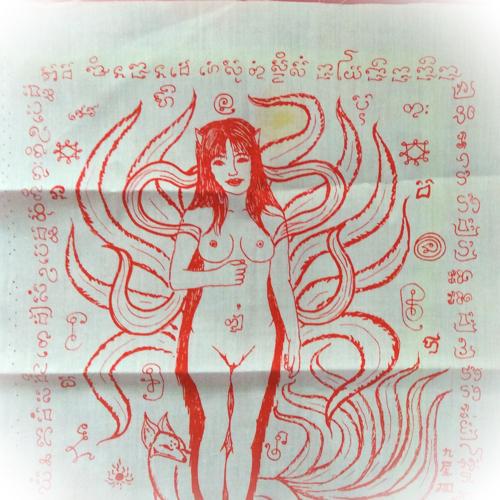 Pha Yant Jing Jork Gao Hang - Nine Tailed Fox Prai Demoness Enchantress Yantra Cloth - Ajarn Khwan Chai Intra Paet