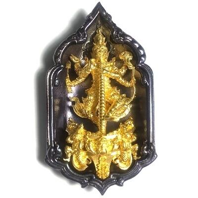 Taw Waes Suwan Nuea Taewarit Chup Dam Lai Tong Gammagarn Rachan Sethee Suan Pha Taep Prasit Only 199 Made