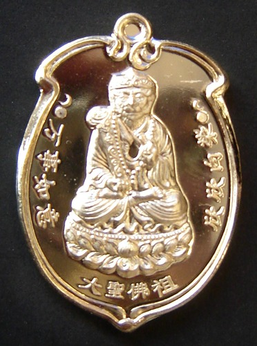 Rian Tai Sia Huk Jow Thai-Chinese Monkey Arahant God - Pang Samrej (Success) - Nuea Chanuan Loha Taat (sacred iron alloys from Bucha statues) - Wat Sam Jeen 2554 BE special edition