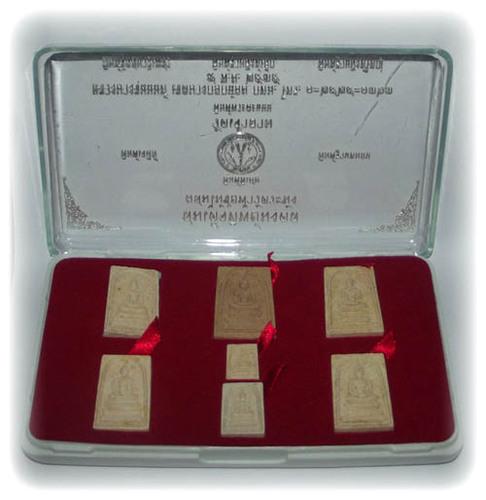 Pra Somdej Tip Mongkol 7 Amulet Gammagarn Set - Blessed by Luang Por Phern, Luang Por Pae, Luang Por Uttama & Somdej Pra Sangkaraj