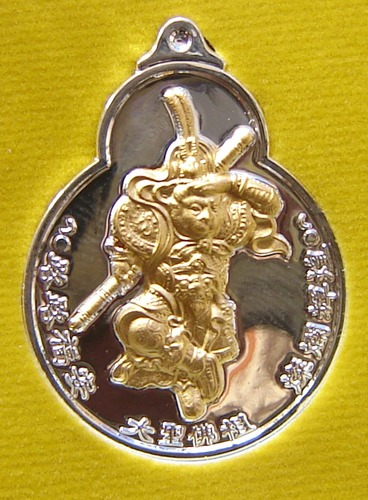 Rian Jao Por Heng Jia Thai-Chinese Monkey Arahant God - Pang Chana (Winning) - Nuea Galai Ngern Hnaa Tong Tip (silver alloy with 'divine gold' image) - Wat Sam Jeen 2554 BE special edition