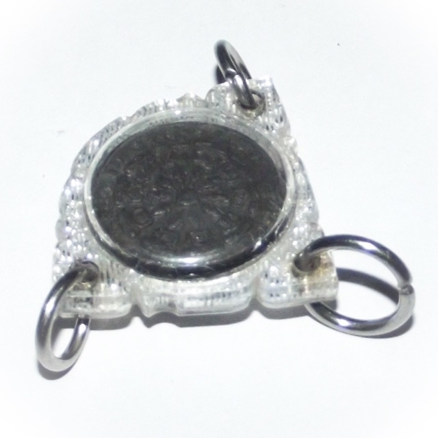 Ngop Nam Oy Nuea Chin - Sugar Cake Buddha Yantra Amulet - Luang Por Daeng Wat Tung Kork (2440 - 2510 BE)