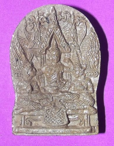 Khun Phaen Montr Narai Plaeng Roop - Pim C (Khun Phaen Casting