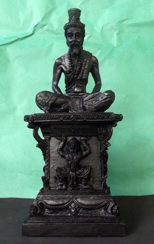 Por Phu Ruesi 108 Ittirit (108 Miracle Powers) - Dtai Thaan Hanuman (On 4 Hanuman Throne) Nuea Rae (sacred herb and mineral resins with amulets in the base) - Luang Por Wichai - 5 x 5 x 13 Inches