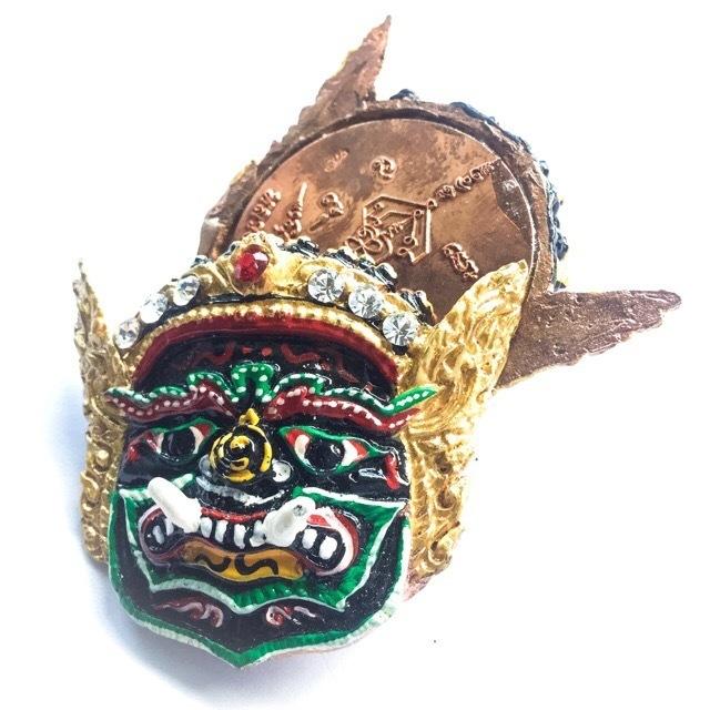 Boroma Kroo Pra Pirab Ud Pong Aathan Pratap Yant - Bhairaba Khone Mask Sacred Powder Filled  - Luang Por Wanna - Wat Saena Nimit