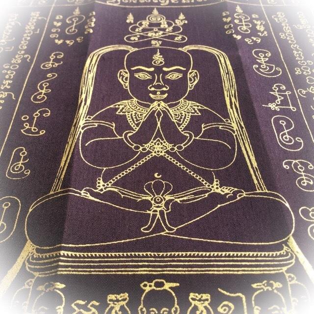 Pha Yant Gao Yord Kumarn Tong Maha Sethee 12 x 7.5 Inches - Luang Phu Naen Kampiro 2553 BE