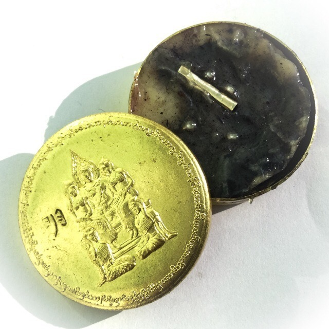 See Pheung Taep Paetch Payatorn Krang Rak Love Potion - Empowered in 6 Astrologically Auspicious Ceremonies - Ajarn Meng Khun Phaen