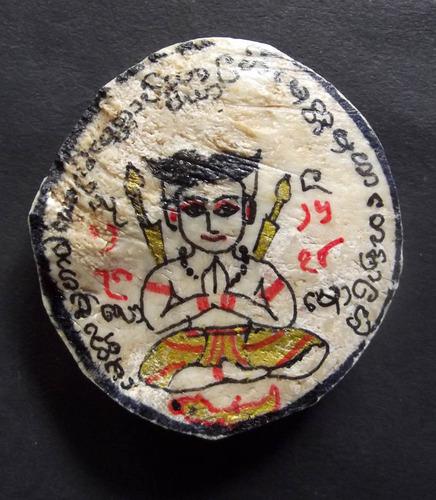 Khun Phaen Chin Aathan Kanad Jumbo (Extra large piece) - Hand Carved Khun Phaen Casting Spells (2 swords) with 2 Kumarn Tong, Vishnu Chakra, Magic Gemstone Bead, 7 Diamonds - Pra Ajarn Dtecharangsri
