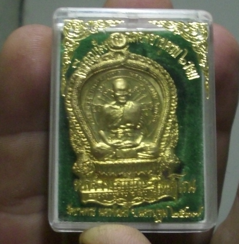 Luang Por Phern Nang Pan 2537 BE - Nuea Tong Rakang (Temple Bell Brass) Wai Kroo Edition - Wat Bang Pra