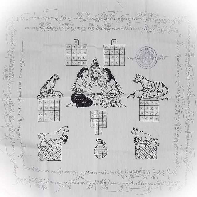 Pha Yant Paya Khao Kam - Sacred Lanna Wicha Yantra Cloth Spell for Seductive Influence and Popularity 14 x 14 Inches - Pra Ajarn Gorp Chai - Wat Mae Ya