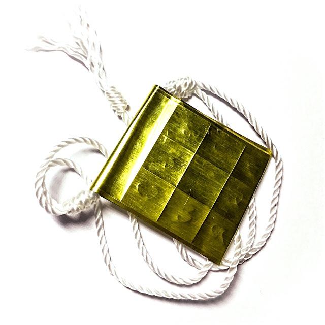 Yant Hneeb Sap Maha Lap Maha Pokasap Folded Yantra Spell for Wealth Luck and Prosperity - Pra Ajarn Gorp Chai Wat Mae Ya