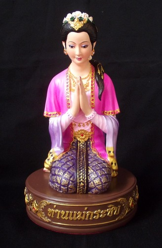 Mae Prai Grasip (Ghost Whisperer Deva) Bucha Statue with Lucky Coin + Yantra Inscription on Base for Calling Riches and do Great Business (Pink Version) 5 x 8 Inches - Kroo Ba Ariyachat